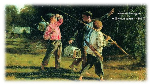 """""""Детский труд... Ваше мнение?"""" или """"Что умели дети 100 лет назад."""" - Страница 2 2017-019"""