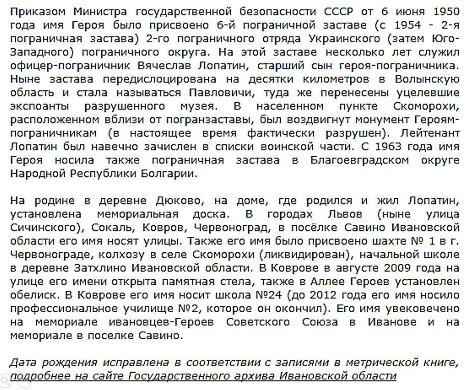 9 мая День Победы в Коврове 2017-026
