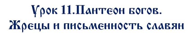 Что такое «русский дух»? 2017-072