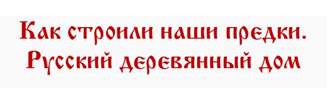 Что такое «русский дух»? 2017-077