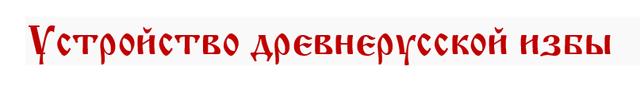 Что такое «русский дух»? 2017-078