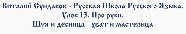 Что такое «русский дух»? 2017-079