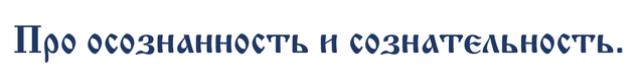 Что такое «русский дух»? - Страница 2 2017-097