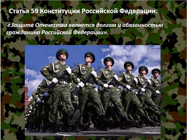 Современный юноша и служба в армии. - Страница 2 213