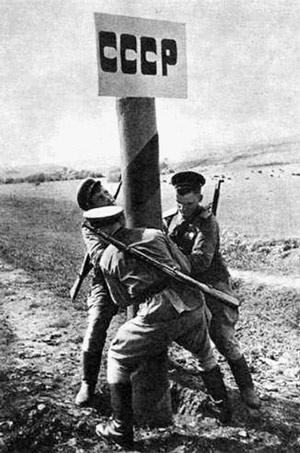 С Днём Пограничника 28 мая 917