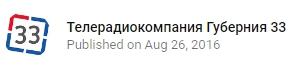"""КОВРОВ - РОДИНА """" АК-47 """" Ad_oei10"""