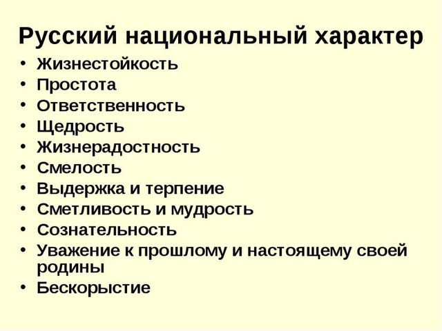 Что такое «русский дух»? - Страница 3 Img1010