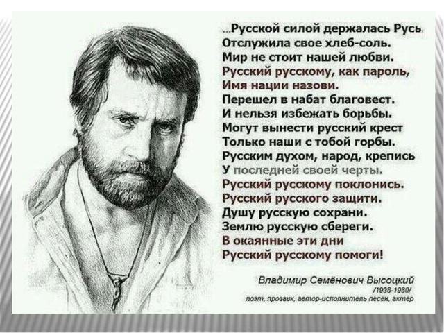 Что такое «русский дух»? - Страница 3 Img1610