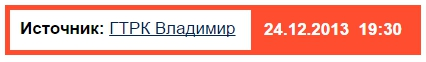 """КОВРОВ - РОДИНА """" АК-47 """" Oaae_e10"""