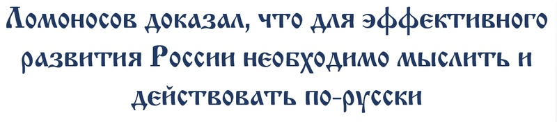Моду на профобразование должны диктовать российские, а не западные реалии - Страница 2 Oadezi10
