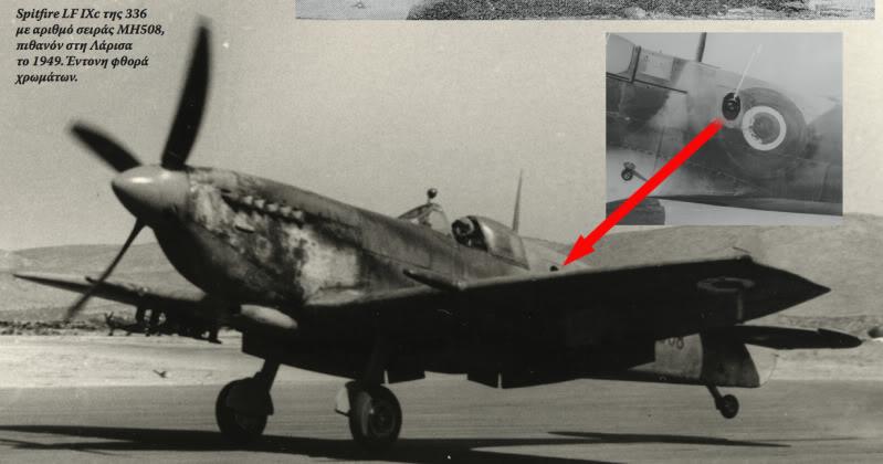 Spitfire ερεύνα Mh508_10