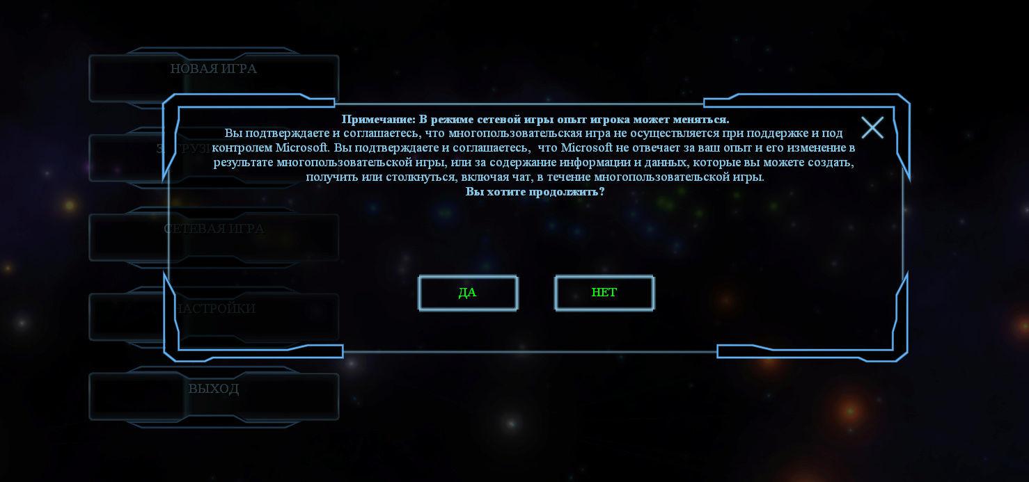 Гайд по установке и настройке клиента Discovery!!! - Страница 3 Screen24