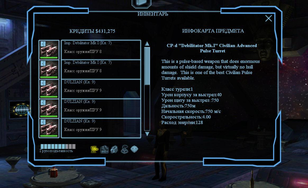 Гайд по установке и настройке клиента Discovery!!! - Страница 3 Screen37