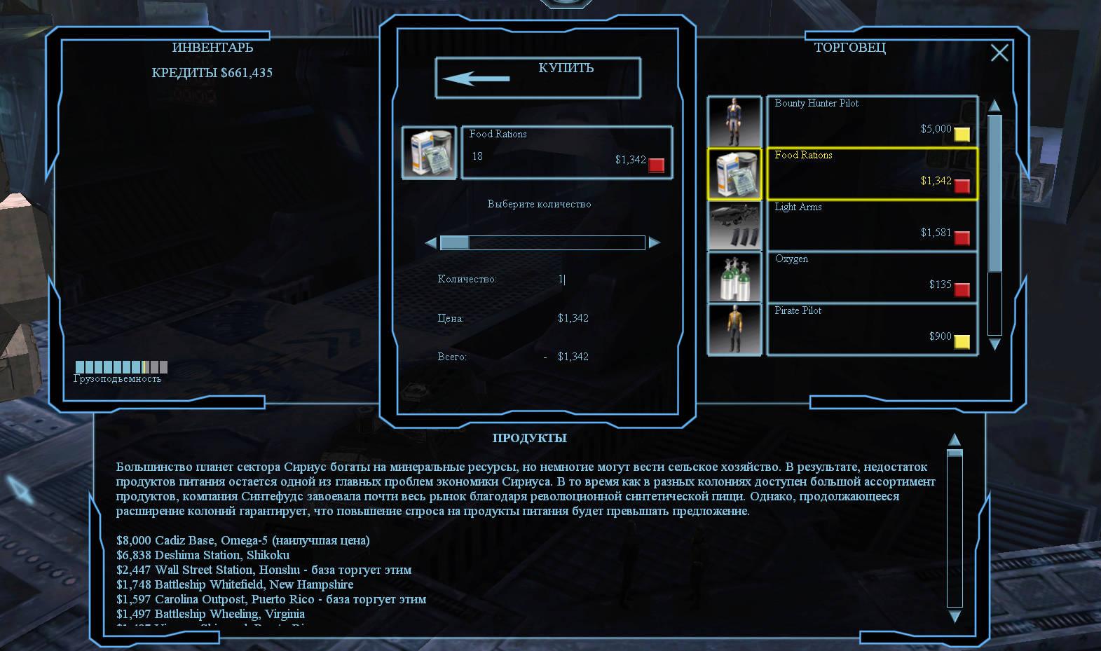 Гайд по установке и настройке клиента Discovery!!! - Страница 3 Screen42