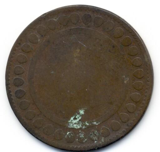 10 Céntimos de Tunez 1309 de la Hégira, 1892 d C. ceca París Scan-110