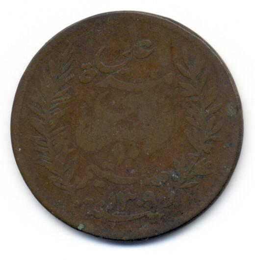 10 Céntimos de Tunez 1309 de la Hégira, 1892 d C. ceca París Scan-111