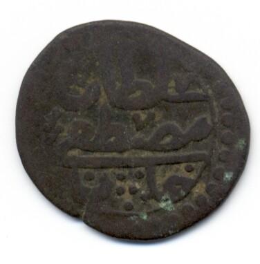 Otomana de Mustafá III (1171 a 1187 H). Scan-115