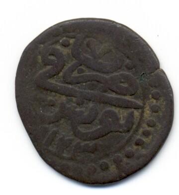 Otomana de Mustafá III (1171 a 1187 H). Scan-116