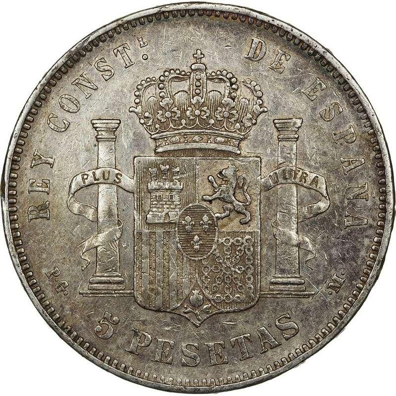 5 Pesetas 1892. Alfonso XIII. PGM 55492610