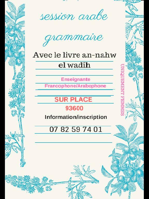 Cours de Grammaire - Al-Nawh El Wadih 17308910