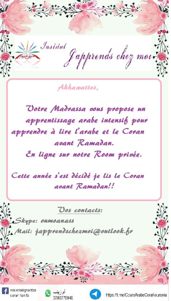 Session intensif Spécial Ramadan  Arabe_10