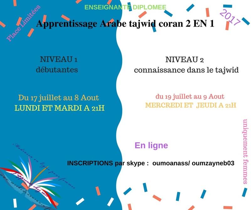 Cours Nourania 1et2 special été Cours_11