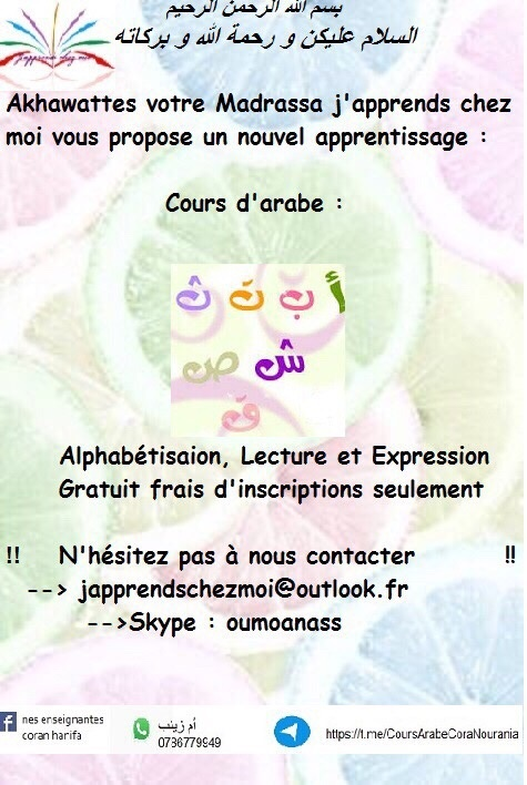 Cours arabe  Img_0710