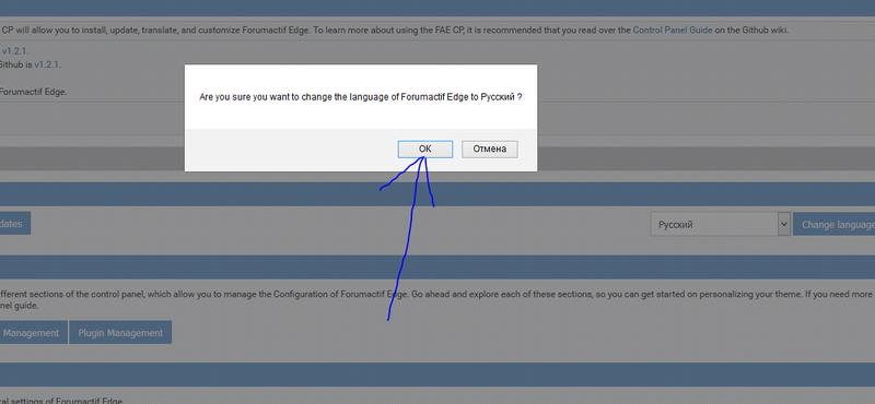 Пользовательский движок Forumactif Edge C995b110