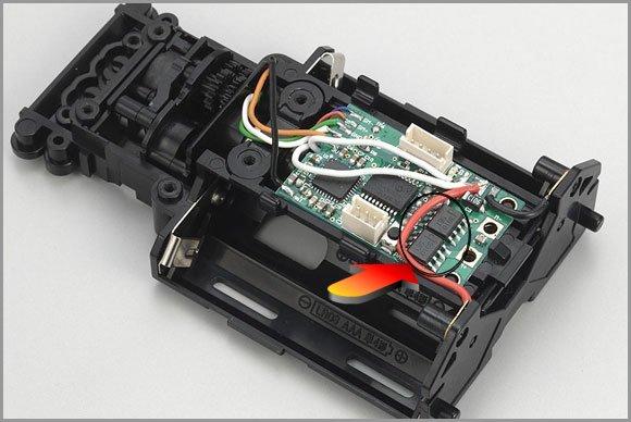 MR03 ASF où sont les fet du moteur Platin11