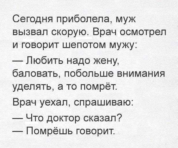 Юмор Шутки Biiqia10