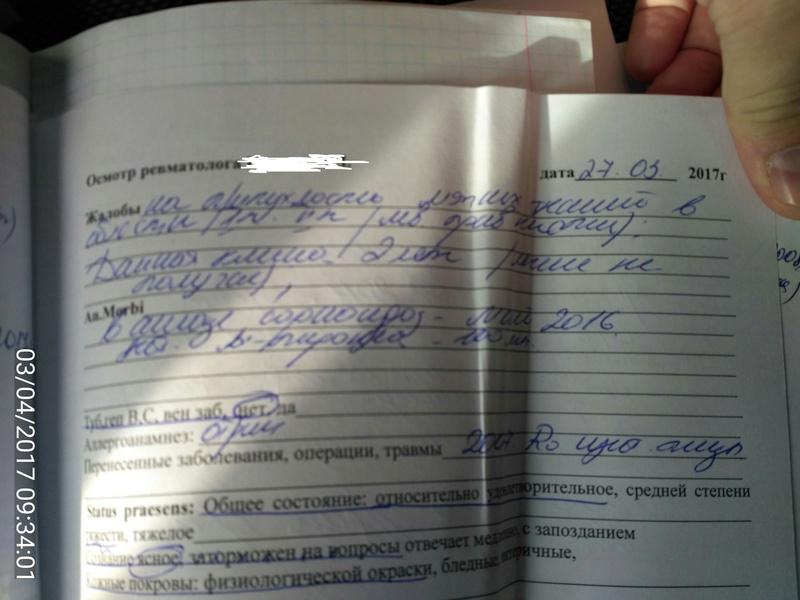 А вот тут, моя история ;-) - Страница 3 Img_2010