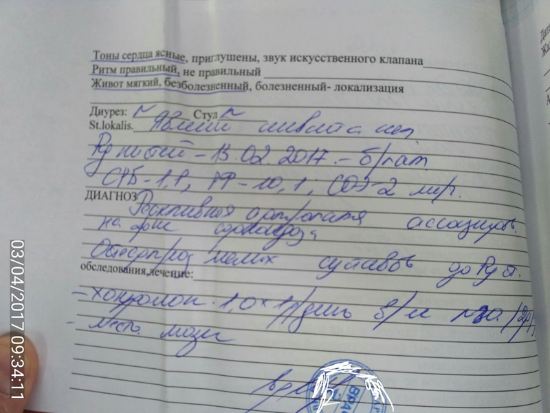 А вот тут, моя история ;-) - Страница 3 Img_2011