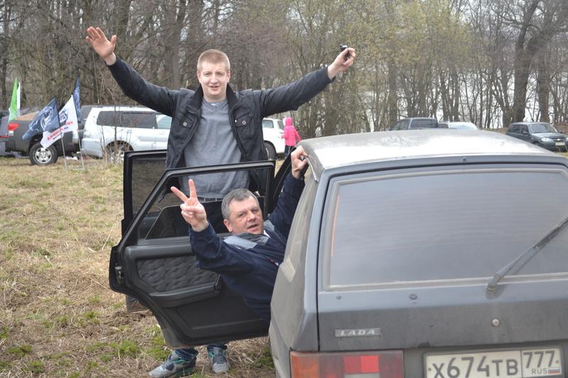 Nivarulit.ru  - Страница 2 Dsc_0224
