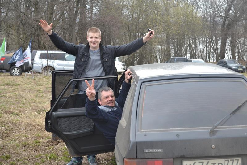 Nivarulit.ru  - Страница 2 Dsc_0226