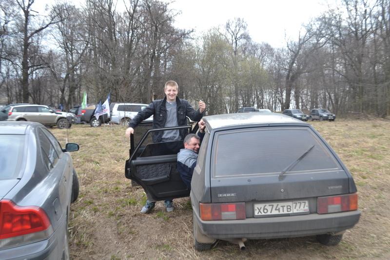 Nivarulit.ru  - Страница 2 Dsc_0228