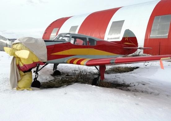 Продам Як-18Т Img_2010