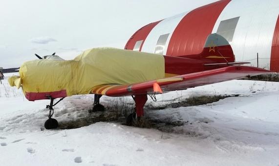 Продам Як-18Т Img_2011