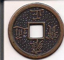 moneda china Escane10