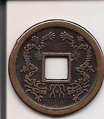 moneda china Escane11
