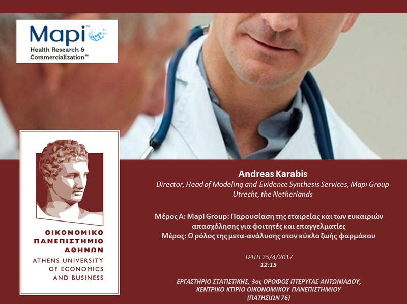 AUEB STATS SEMINARS 25/4/2017: Mapi Group & Ο ρόλος της μετα-ανάλυσης στον κύκλο ζωής φαρμάκου Mapi10
