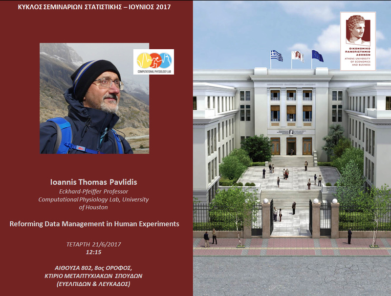 AUEB STATS SEMINARS 21/6/2017: Reforming Data Management in Human Experiments by Ioannis Pavlidis Pavlid10