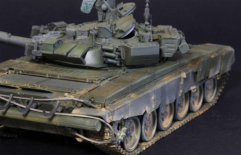 Т-90 1312