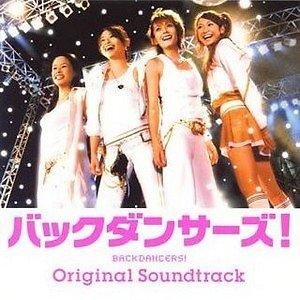 [Download] Tenjochiki - Colaboraciones & OST Backda10