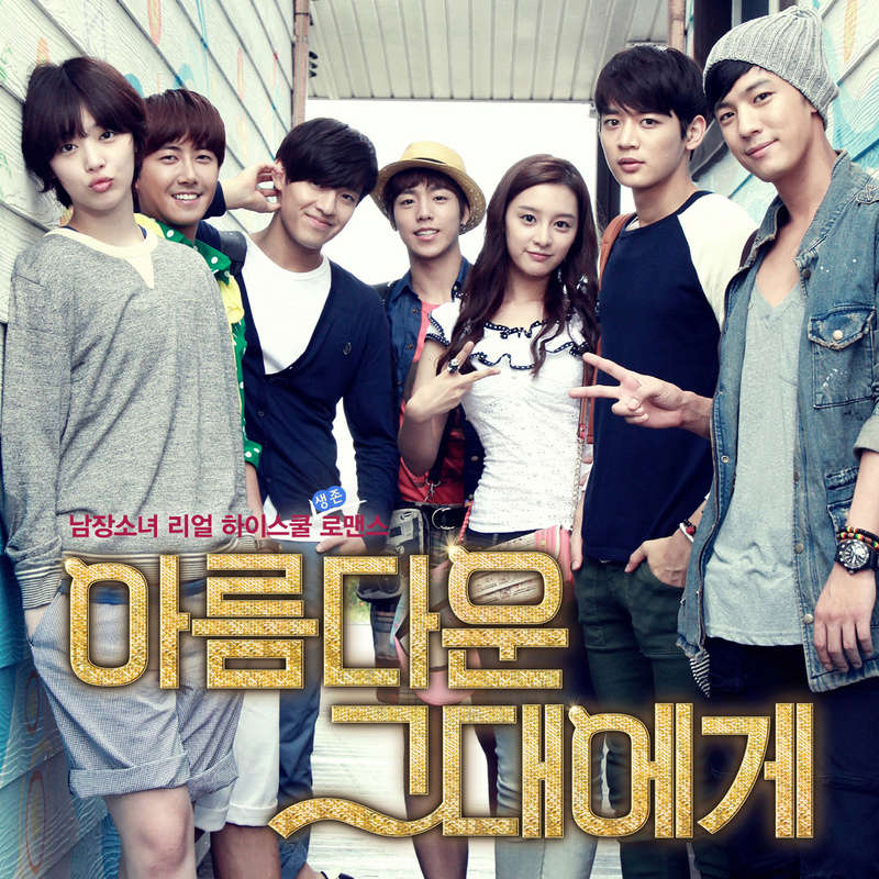 [Download] Colaboraciones & OST To-the10