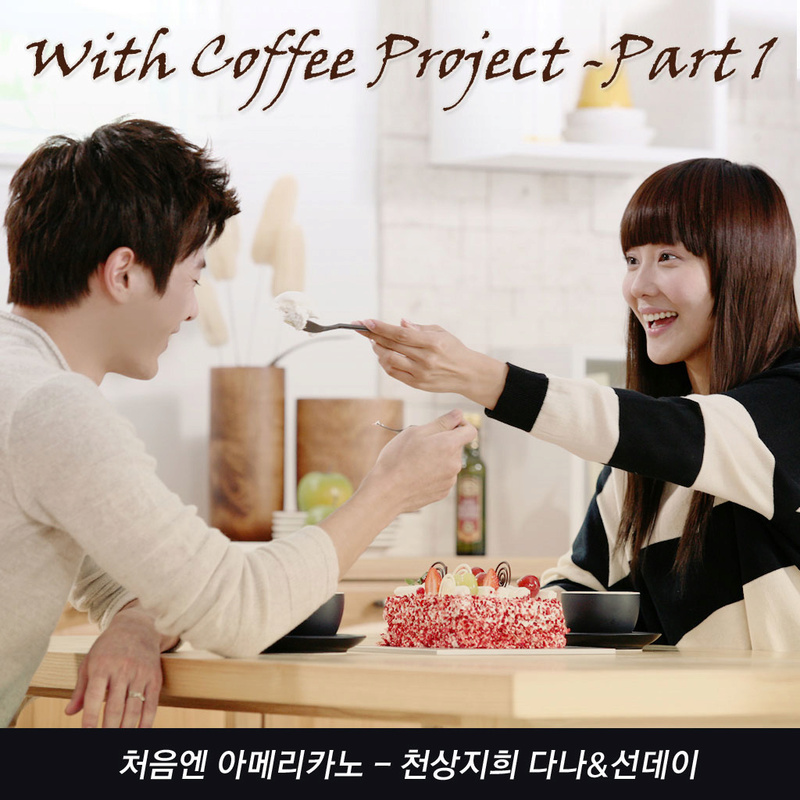 [Download] Colaboraciones & OST With-c10