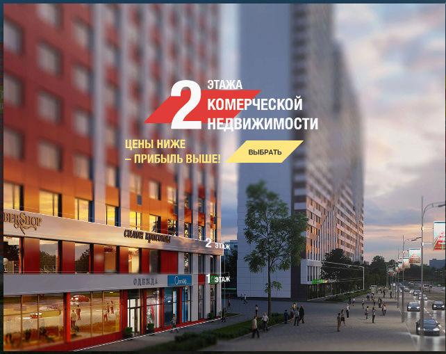 """Бизнесмены есть? Эталон предлагает помещения в ЖК """"Золотая Звезда"""" (аренда, продажа) - Страница 2 2nolej11"""