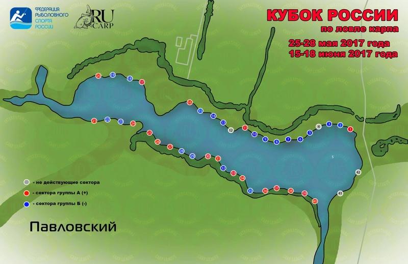 Кубок России, Карпфишинг. 1 этап. 18699210