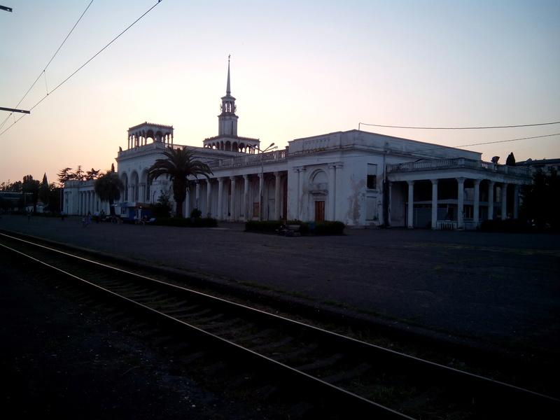 Сухум, Абхазия Img_2010