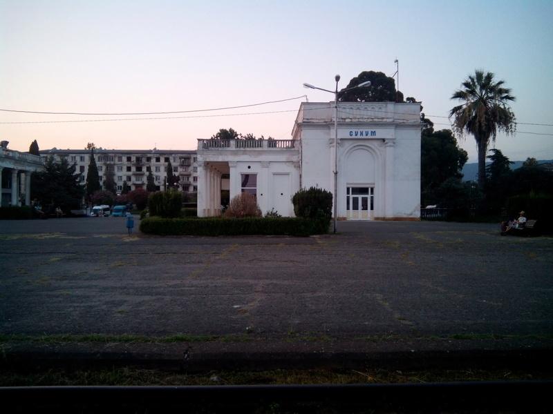 Сухум, Абхазия Img_2013