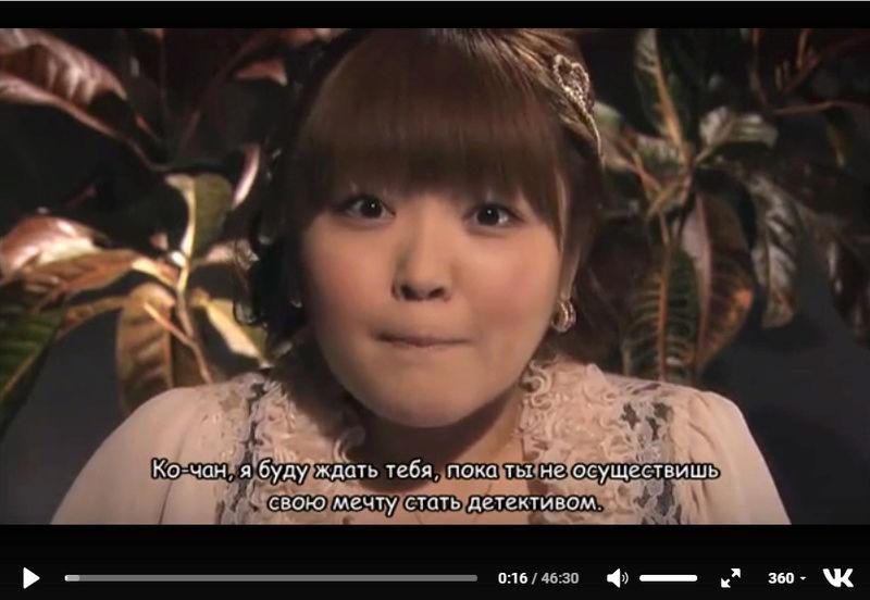 Ямасита Томохиса / Yamashita Tomohisa - Пишка Пишунчо - Страница 19 610